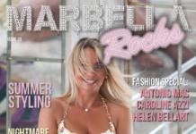 marbella rocks august 2016